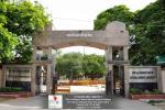 University Gate No 1