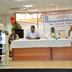 Shri Ramakant Shastri Lecture Series Image-5