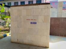 Vedshala 4