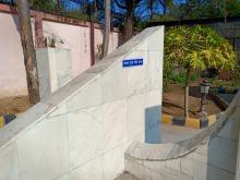 Vedshala 5