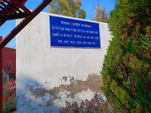 Vedshala 6